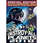 2010 Destroy all Planets DVD